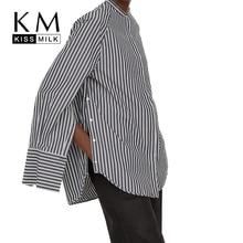 Kissmilk Plus Size Women Striped Shirt Button Turn Down Collar Color Block OL Side Slit Sleeve Slit Oversize for Busty Female все цены