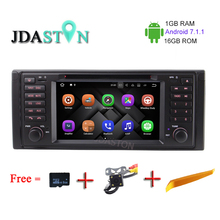 JDASTON 1G+16G 1 DIN 7 INCH Android7.1.1 Car DVD Player For BMW E39 M5 E53 X5 GPS Navigation Radio Multimedia headunit Bluetooth