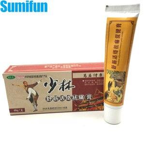 الصينية شاولين مسكن كريم مناسبة التهاب المفاصل الروماتويدي الألم آلام الظهر الإغاثة بلسم مرهم كريم للجسم