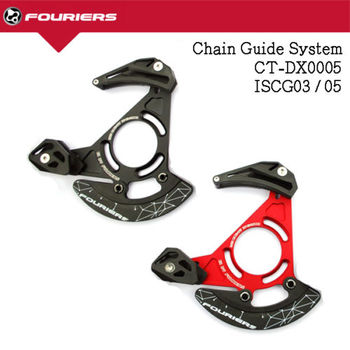 1pc CNC Alloy Fouriers bike BICYCLE Chain Guide  Bashguard Device Catcher Keeper 32-38T For DH 1*System ISCG03/05