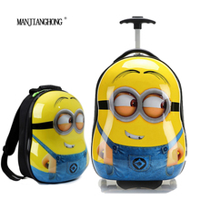 """2016 New 16 """"wheeled luggage+12"""" cool backpack 3D cartoon children suitcase/ABS cartoon travel trolley suitcase/free shipping"""