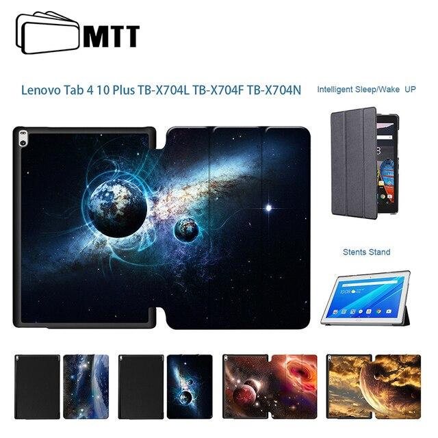 Космического пространства подставка из искусственной кожи чехол для lenovo TAB4 Tab 4 10 Plus TB-X704L TB-X704F TB-X704N принципиально защитный чехол для планшета