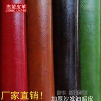 2018 Sale Free Shipping Oil Wax Imitation Pu Artificial , Soft Bed Head Hard Material Diy Handmade Sofa Cloth Leather Fabric