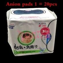 1bag Anion sanitary pads sanitary napkin feminine pads feminine hygiene menstrual Sanitary pads olveys  Organic Cotton