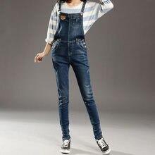 13cf0b7968ec Promoción de Jeans Jumpsuit Long Pants Women - Compra Jeans Jumpsuit ...