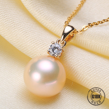 Luxury genuine G14K Gold Accessories Fashion Pearl Pendant Settings Findings Pendant Mountings Women Accessories Female Jewwelry