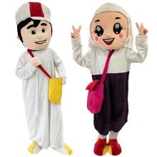 ad1b41d8257b Arab Boy Mascot Costume Arabian Girl Mascot Costume Adult Carnival Party  Costumes Halloween Costume Fancy Dress