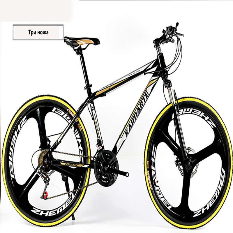 Высокое качество горный велосипед 26 Fatbike21/24/27 Скорость амортизатор горный Велосипеды двухдисковые тормоза велосипеда Бесплатная доставка
