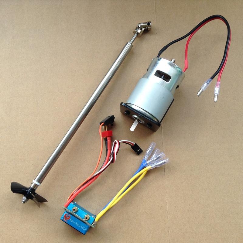 1Set Bait Boat Power Kit 775 Motor+480A Water Cooled ESC+10/15/20/25cm Drive Shaft+Motor Seat+4Baldes Propeller for RC Boat Part