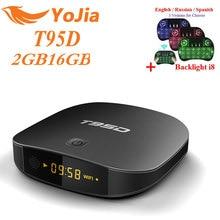 2GB16GB T95D Rockchip RK3229 Quad Core Android 6.0 TV Box RAM 1GB/2GB DDR3 ROM 8GB 2.4GHz WiFi Miracast HD Smart TV Media Player