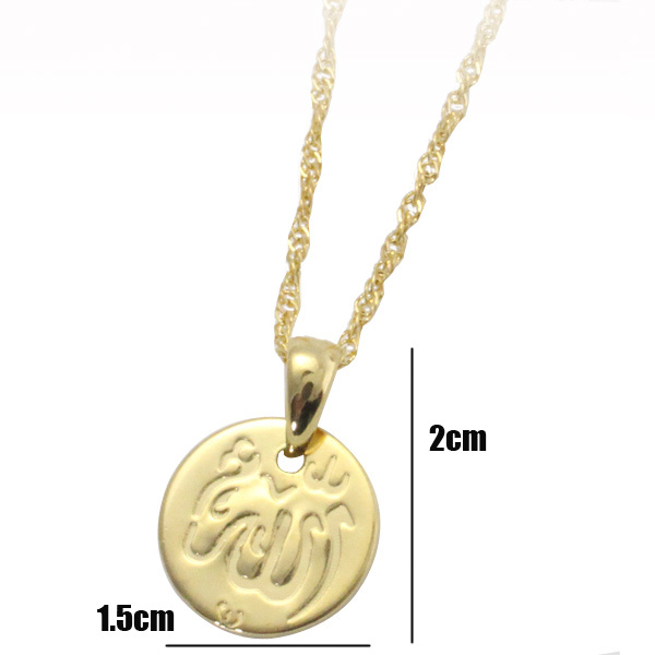 ALLAH MUSLIM fashion round pendant & necklace for women & men, charm Islam Gift & Jewelry   2pcs/lot