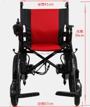 free shipping foldable aluminium Alloy power wheelchair disabilities large loading capacity