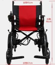 free shipping foldable aluminium Alloy power wheelchair  disabilities   large loading capacity