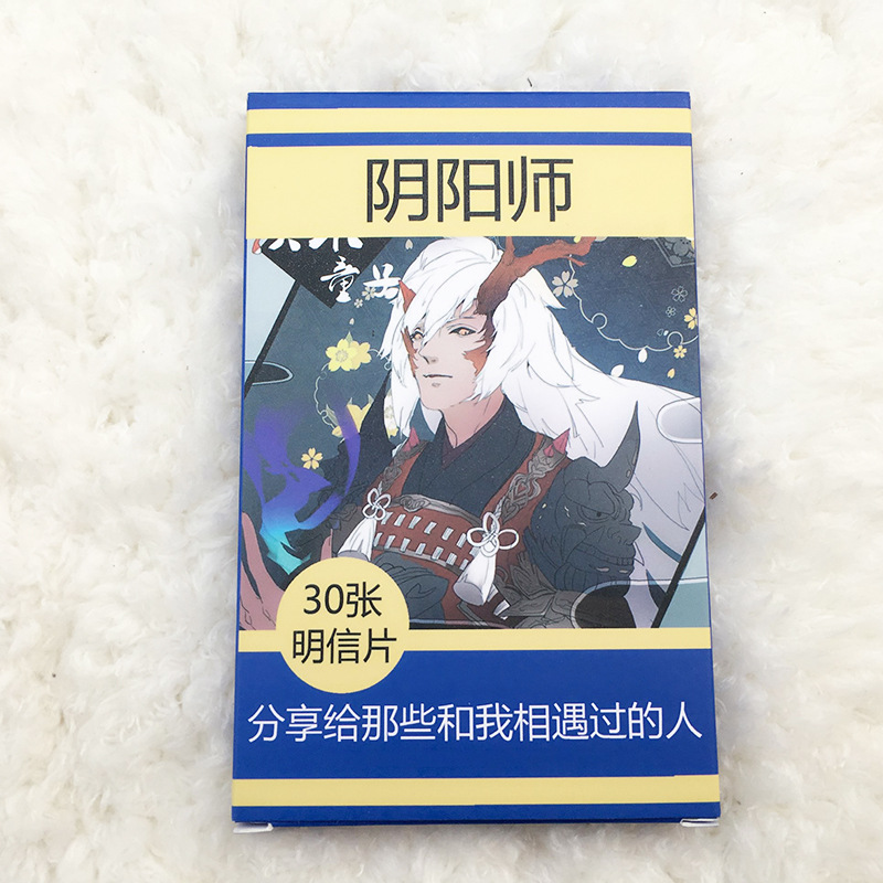 30 Sheets/Set Game Onmyoji Postcard/Greeting Card/Message Card/Birthday Letter Envelope Gift Card