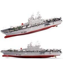 母船強襲揚陸船 1: グラム HT-3833