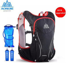 AONIJIE Trail Running Backpack Outdoor Sports Hiking Camping 5L Upgraded Marathon Hydration Vest Pack