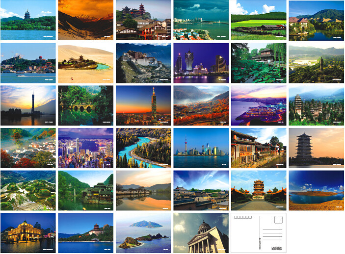 коробка 33/34 бесплатная доставка живописный мир Поттера открытки проход почтовой открытки фотографии Pot открытки с плат можно отправить по почте