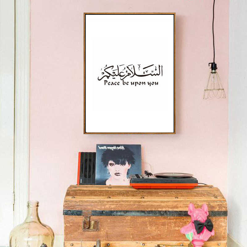 Peace Will Upon You Islamic Character Wall art Quotes Muslim Arabic Salute canvas painting picture home decor