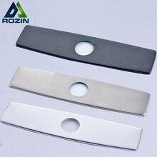 Пластины основания крана