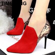 แฟชั่นรองเท้าแต่งงานปั๊มผู้หญิงเย็บปะติดปะต่อกันงูผิวแหลมนิ้วเท้ารองเท้าส้นสูงรองเท้าZapatos Mujer C Haussureเด็กหญิงสีแดงสีดำสีเทา