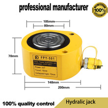 Ultra-thin hydraulic jack FPY-50 Separated jack 50T hydraulic cylinder
