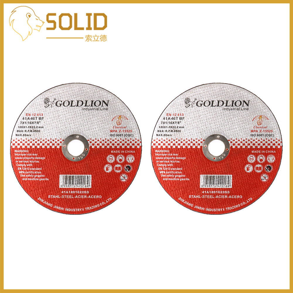 "4.5/"" Resin Cutting Disc Wheel Cut Off Blade Set for Metal Grinder 7//8/"" Bore 5Pcs"