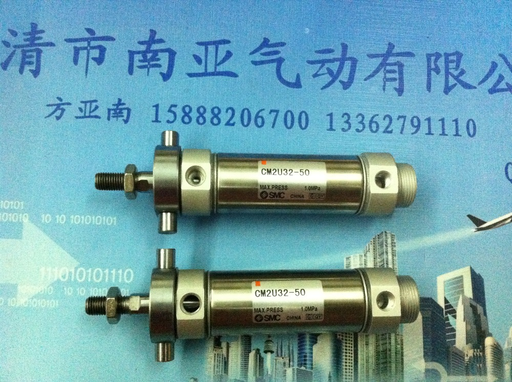 SMC CM2U32-50 air cylinder pneumatic cylinder pneumatic component air tools sy5120 5ge 01 smc solenoid valve electromagnetic valve pneumatic component air tools sy5000 series