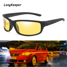 LongKeeper Sunglasses Polarized Men Driving Glasses Square Women Night Vision Anti-glare UV400 Goggles Oculos de sol