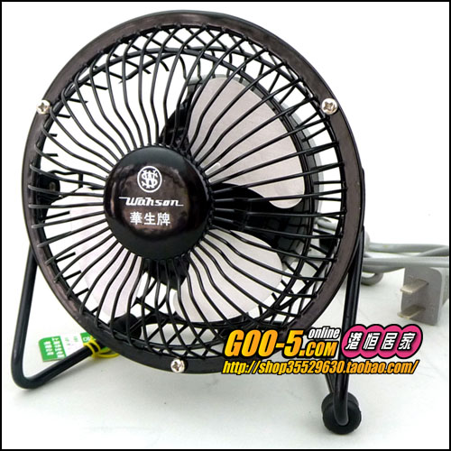 Small Electric Fans For Home : Watson full metal mini electric fan v small table