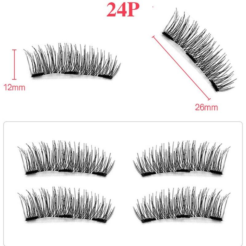 Tesoura de Maquiagem natural não-cola de cílios falsos Modelo Número : False Eyelash