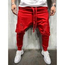 Hot Mens Sweatpants Hip Hop Track Pants StreetWear Drawstring Male Plus Size 3xl Harem Trousers 5 Colors men pants