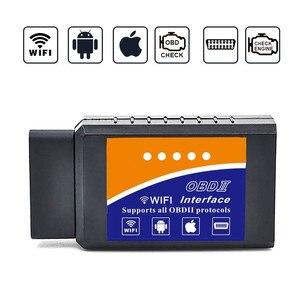 Car WIFI OBD2 EML327 Wireless