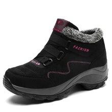 2017 зимние женские теплые зимние ботильоны с Мех животных Mountain Спортивная обувь Для женщин Красные, Черные Серые удобные Обувь для прогулок женские Пеший Туризм Сапоги и ботинки для девочек