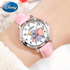 DUMBO Детские Кварцевые часы для девочек с полиуретановым ремешком, водонепроницаемые Модные Повседневные детские часы с персонажами мультф...