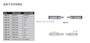 Jakości towarów biegów mikrometrów głowica pomiarowa. o średnicy 1mm
