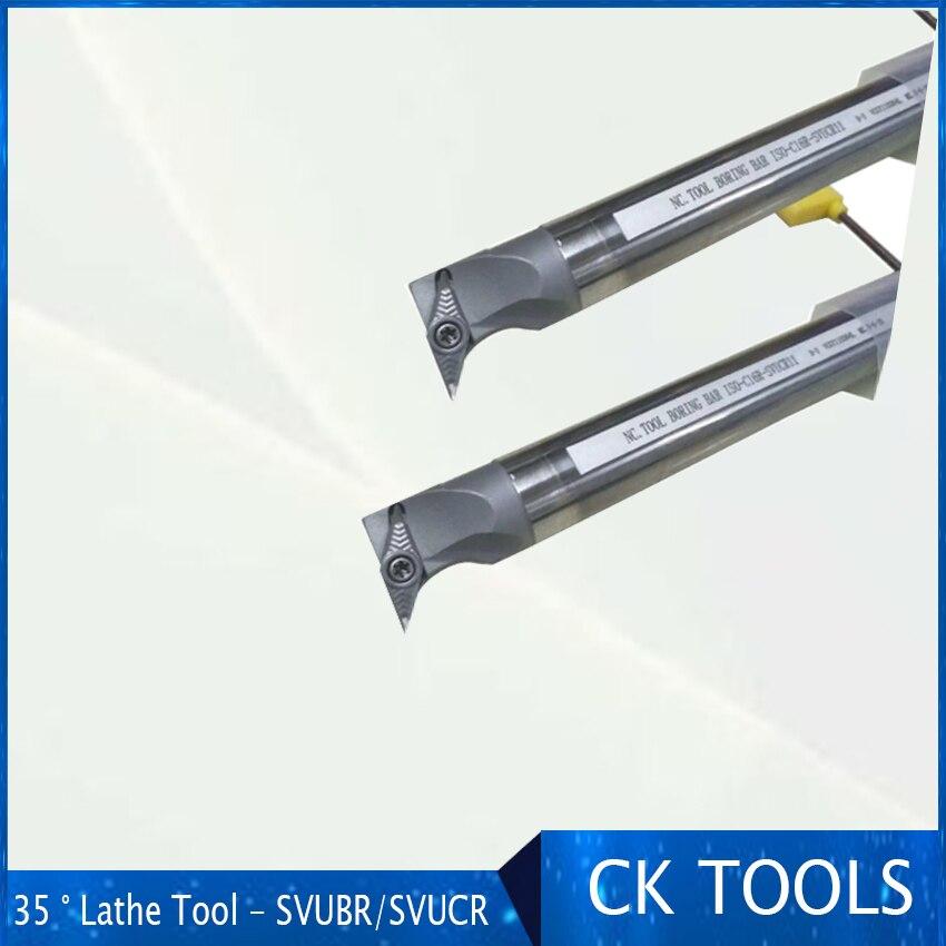 C10M C12Q C14Q C16 C20 C25T-SVUCR SVUBR08 VCGT08 VBGT лезвие хладагент индексируемый держатель инструмента ЧПУ резка внутренний токарный станок бар