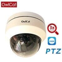 OwlCat HD1080P Mini Security CCTV PTZ Dome IP Camera 3X OpticaL Zoom Auto Foucs VideoOutdoor IR ONVIF Surveillance Network Camer