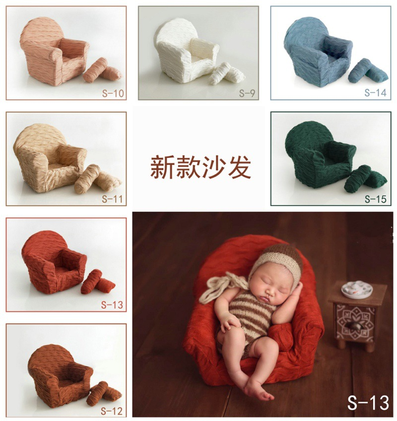 Infant Studio Shooting Baby Pillow Cusion Fotografia Accessories Newborn Photography Props Posing Sofa Baby Mini Sofa H453