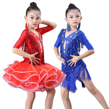 Childrens Latin dance costume girl sequined fluffy dress competition childrens  clothes ballroom dresses