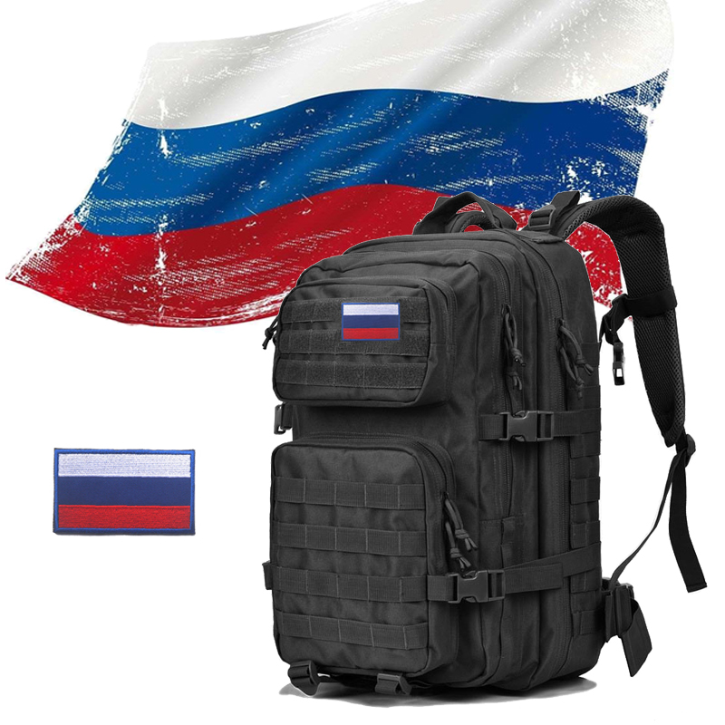 Russia Logo Military Tactical Backpack 50L Men Outdoor Army Molle 1000D Waterproof Bag For Hiking Camping Hunting Mountaineering(China)