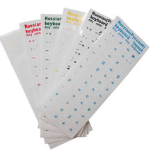 Russian Soft Standard Transparent Keyboard cover Layout Stickers Decoration Multi-Color