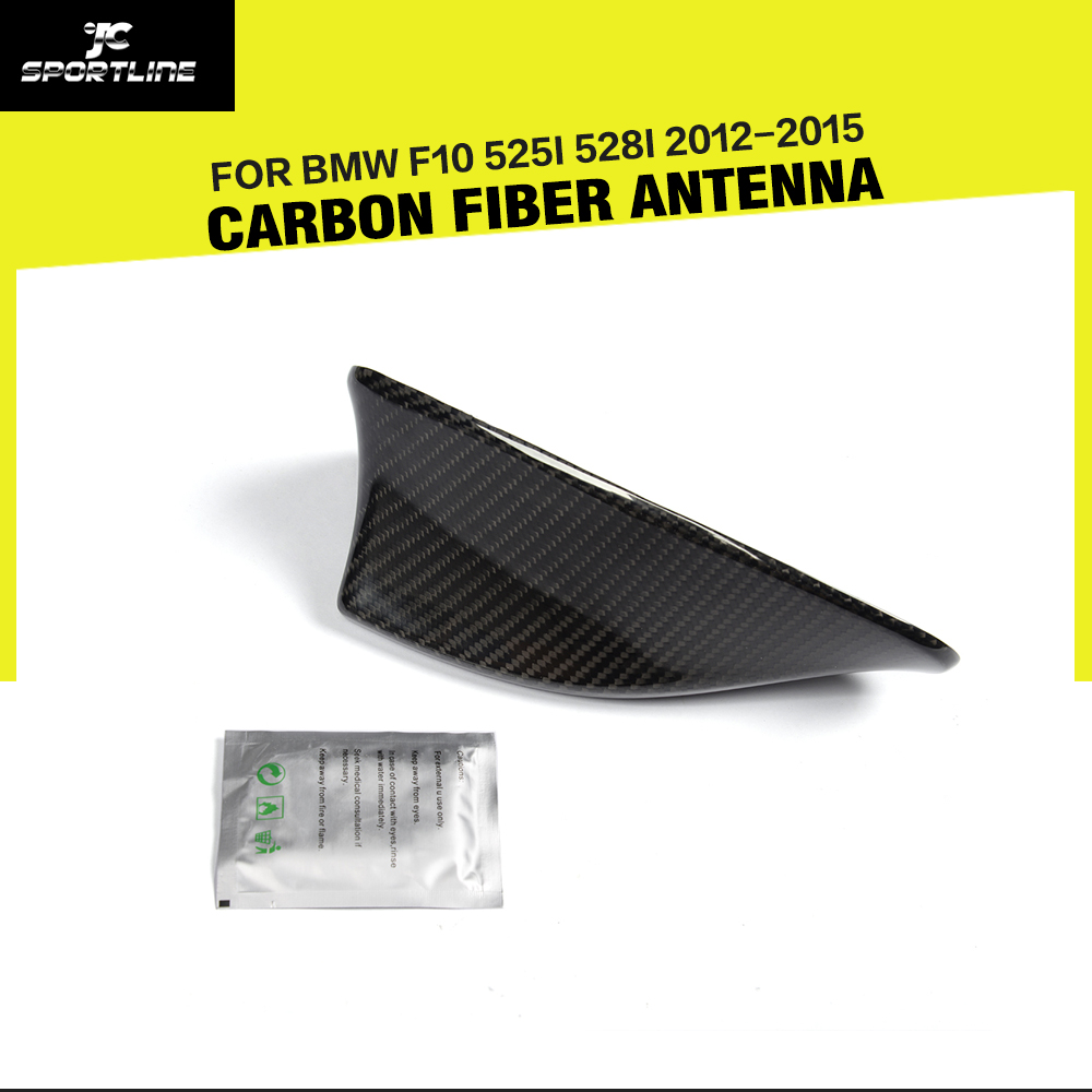 Garniture extérieure d'antenne de décoration d'aileron de requin de toit de voiture de Fiber de carbone pour BMW 5 Series F10 525i 528i 2012-2015 style de voiture