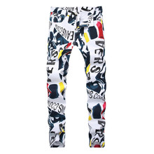 Men 3D print Hip Hop denim Pants New Fashion Brand man casual pants 3D Painted Jeans Colorful White Skinny cotton Blend trousers цены онлайн