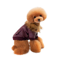 Fashion Style Pu Leather Pet Dog Coat Autumn Winter Thicken Warm Clothes For Small And Medium