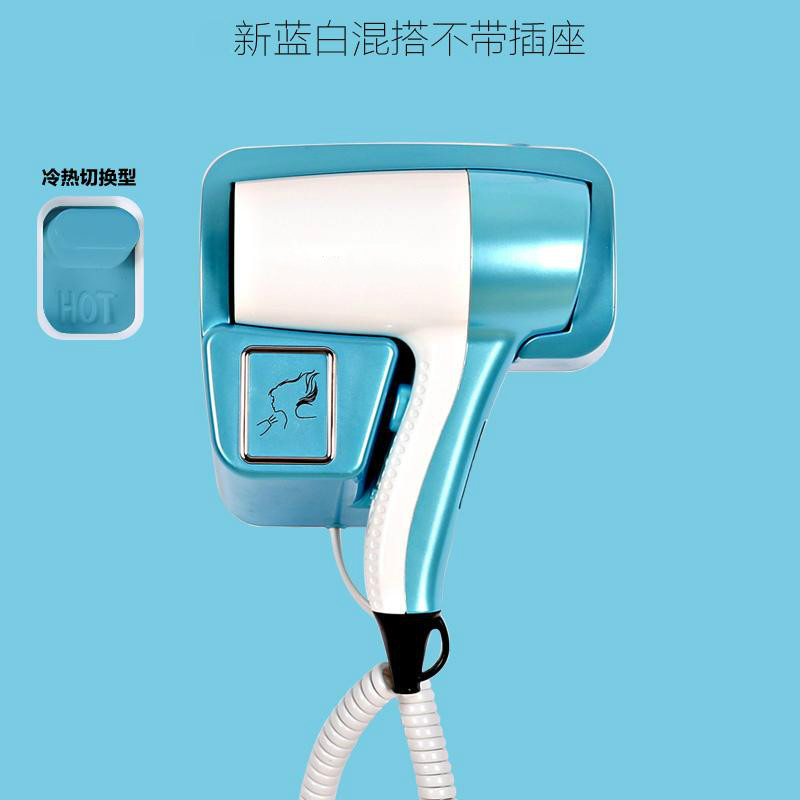 Hair Dryers Hotel bathroom bathroom, home heat and cold air dryer hair dryer, wall hanging electric GOOD NEW new hair dryers hotel bathroom bathroom home heat and cold air dryer hair dryer wall hanging electric