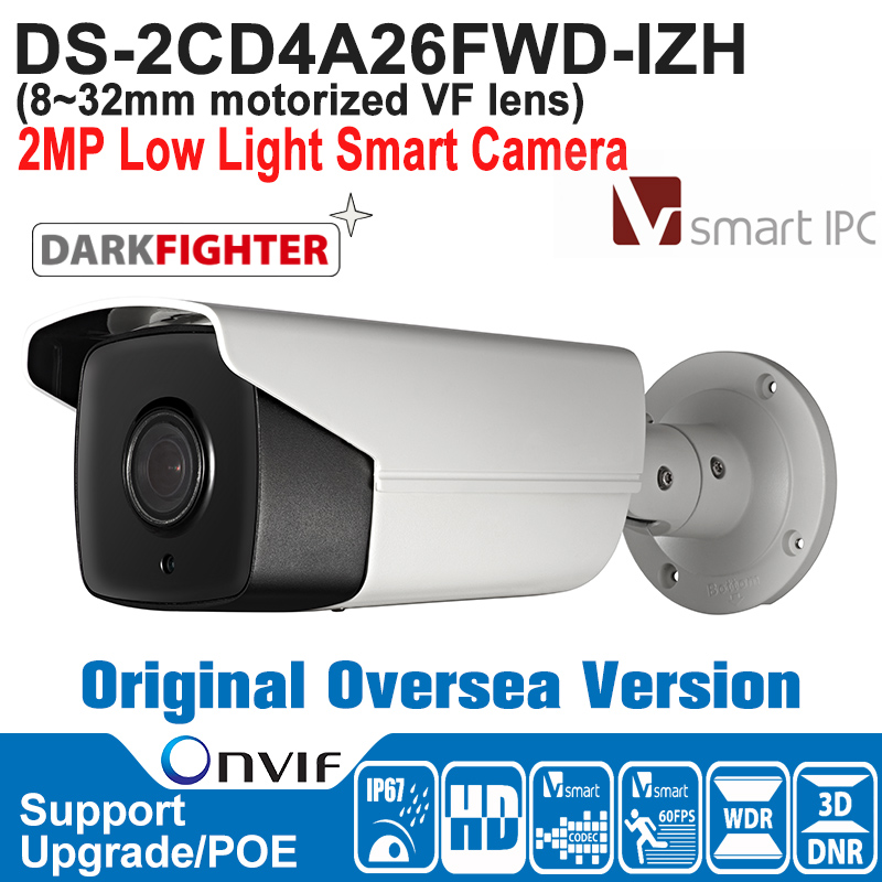 DS-2CD4A26FWD-IZH HIK IP Camera 2MP POE Outdoor 2MP Low Light Smart IP Camera Motorized Vari-focal Lens IP67 Smart IPC 2017 hik ip camera 2mp ds 2cd4a26fwd izh ip camera poe 2mp low light smart camera 2 8 12mm motorized vari focal lens