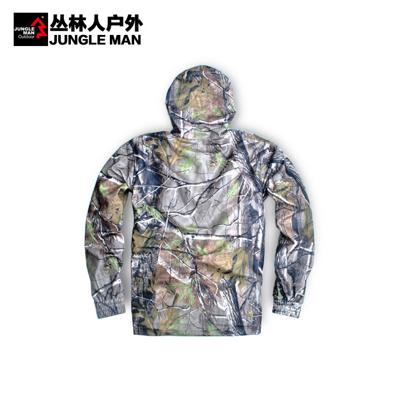 Aliexpress Buy Remington APG Camouflage Hunting Clothes Suit Camping Safari Clothing Water Repellent Mesh Lining Spring Models C233 From Reliable