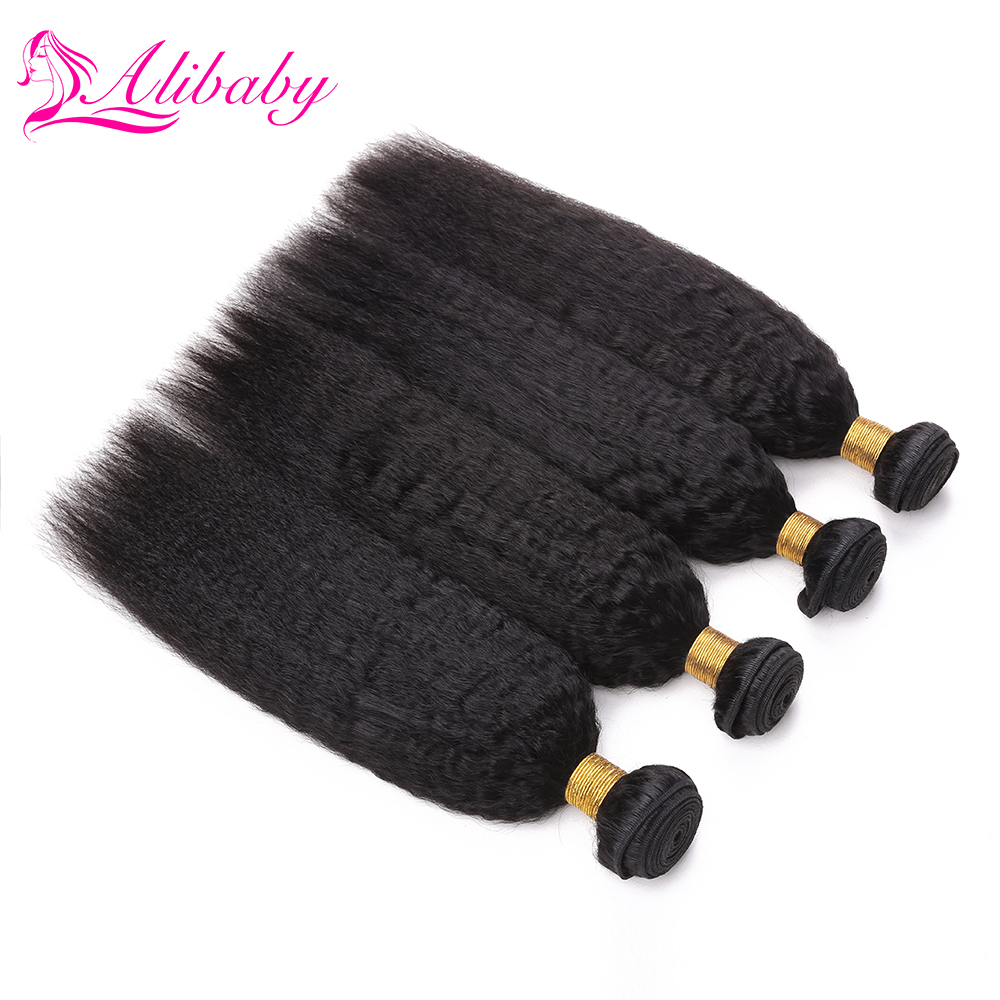 Alibaby Malaysian Hair Bundles Kinky Straight Hair Bundles 4pcs/Lot Non Remy Natural Color 100% Human Hair Weave Extensions