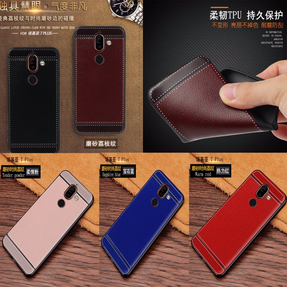 Luxury Ultra Thin Back Case For Nokia 7 Plus Litchi Soft TPU Gel Protect Phone Cover For Nokia 7Plus Case Shockproof Shell