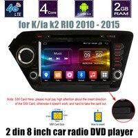 Для KIA K2 RIO 2010 2015 автомобиля видео dvd плеер автомобиля Multimedia Stereo Дублирование экрана touch Bluetooth AM FM